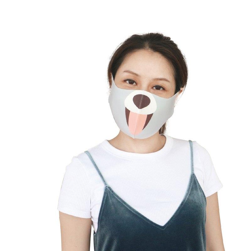 |芝麻牛奶狗|動物園-3D立體透氣口罩 - 設計館 Prodigy 波特鉅 - 口罩 | Pinkoi