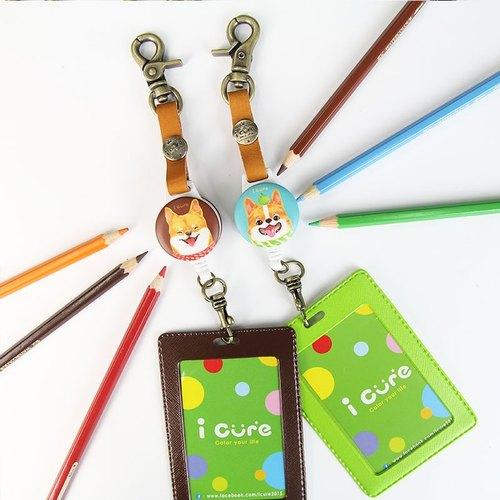 i 好鉤伸縮證件票卡夾-手繪風系列-柴犬 - 設計師 i cure | Pinkoi