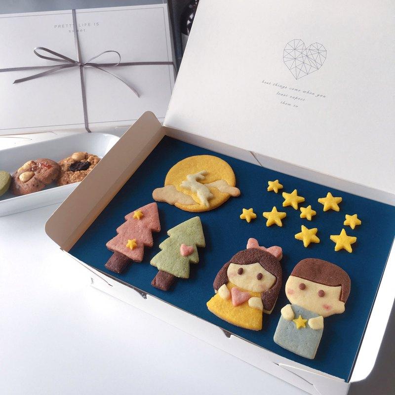 團圓賞月中秋禮盒 - 設計館 初次見面 - 手工餅乾 | Pinkoi