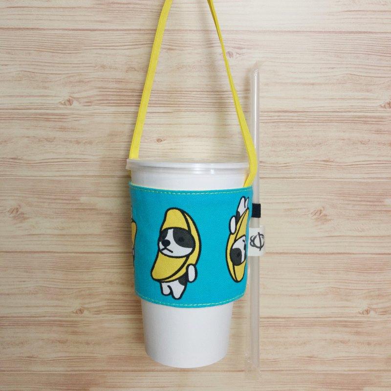 湖藍變裝香蕉狗環保飲料提袋 - 設計師 BAO手作 | Pinkoi