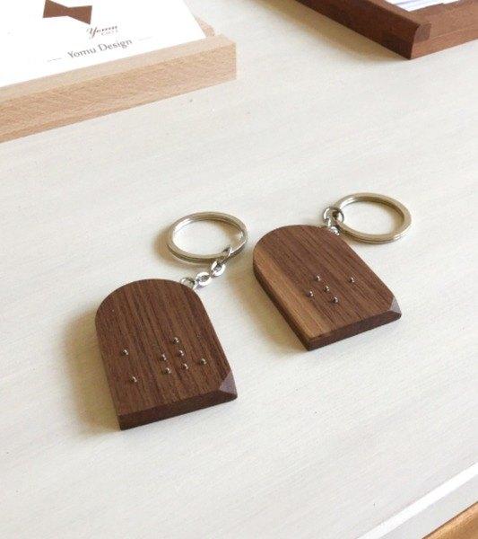 點字-點。心系列-愛與家 Touch Your Heart 鑰匙圈-缺角款 - 設計館 幸福優木-木作設計館 - 鑰匙圈.鑰匙包 | Pinkoi