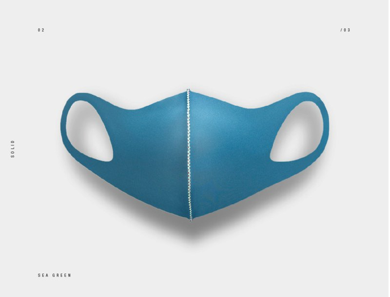 LeMASKA 韓國口罩 時尚口罩 KF80 _ 湖水藍 (可重複使用) - 設計館 NOTAG - 口罩   Pinkoi