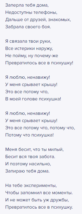 """Информация о karna val, краткая биография и список всех песен артиста. Валя Карнавал - """"Психушка"""", какой текст песни? Где скачать"""