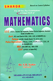 Buy Mathematics For All One Day Examinations Book Sd
