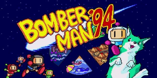 Bomberman®'94