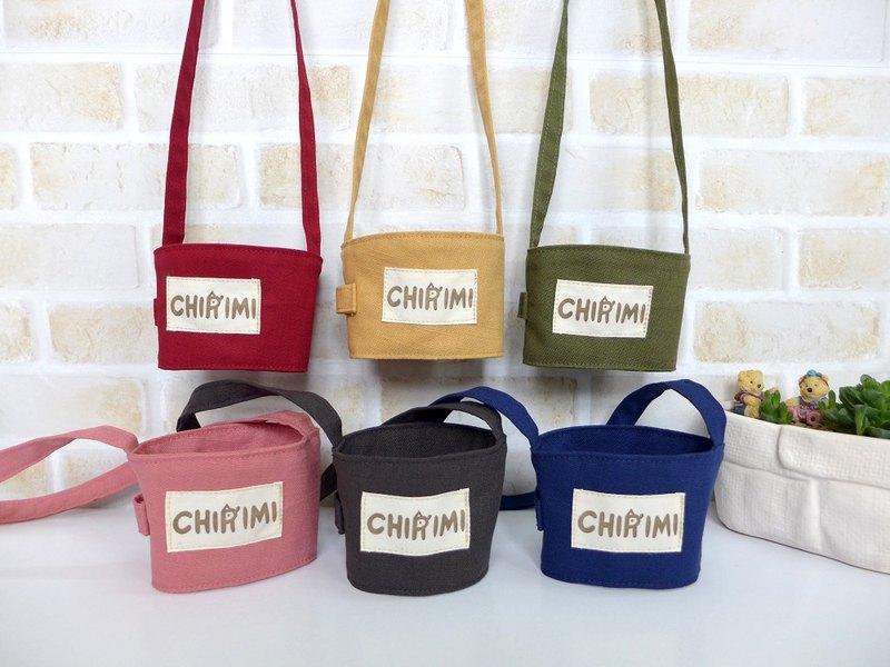 環保飲料提袋-素面款式(單入) - 設計館 幾粒米 chirimi - 隨行杯提袋,水壺袋 | Pinkoi