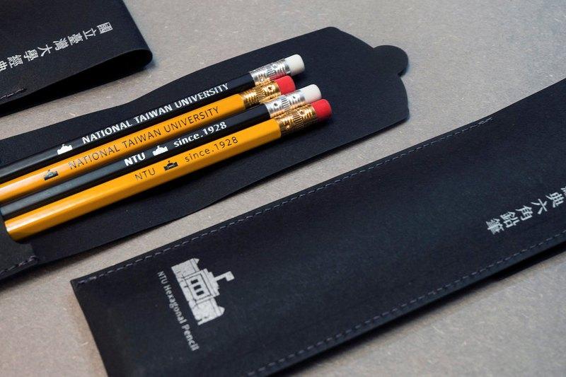 NTU 經典六角鉛筆黑筆袋組-英文款 - 設計館 臺灣大學出版中心。原創。設計   Operated by Pinkoi - 其他書寫用具   Pinkoi