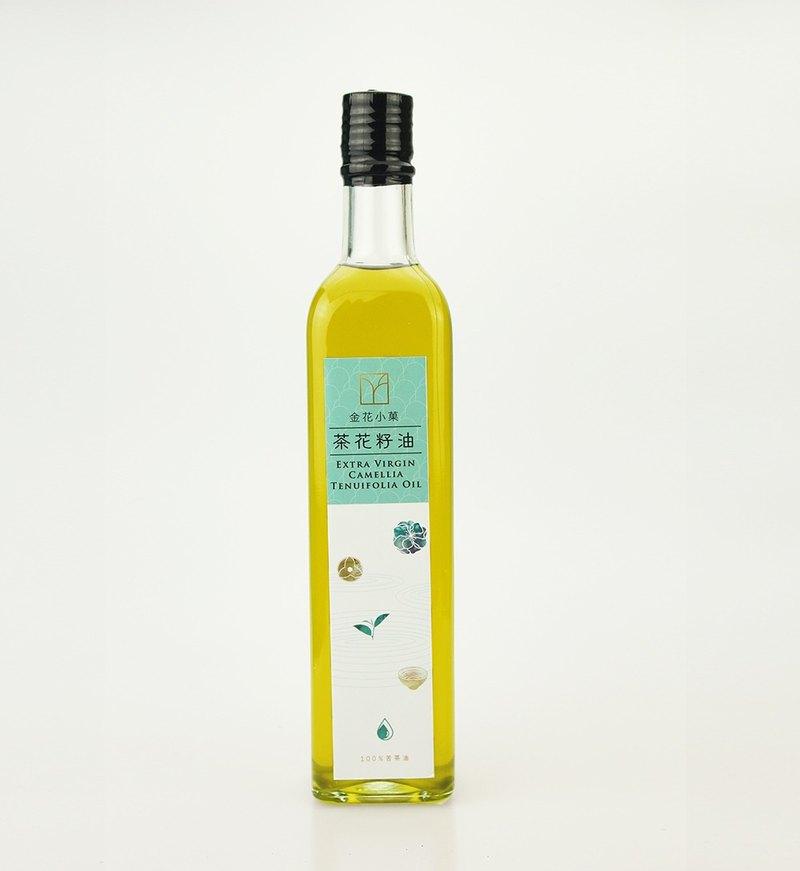 【有好食茶】金花小菓 (茶花籽油) 苦茶油 250ml / 500ml - 設計館 有好食茶 - 醬料,調味料   Pinkoi