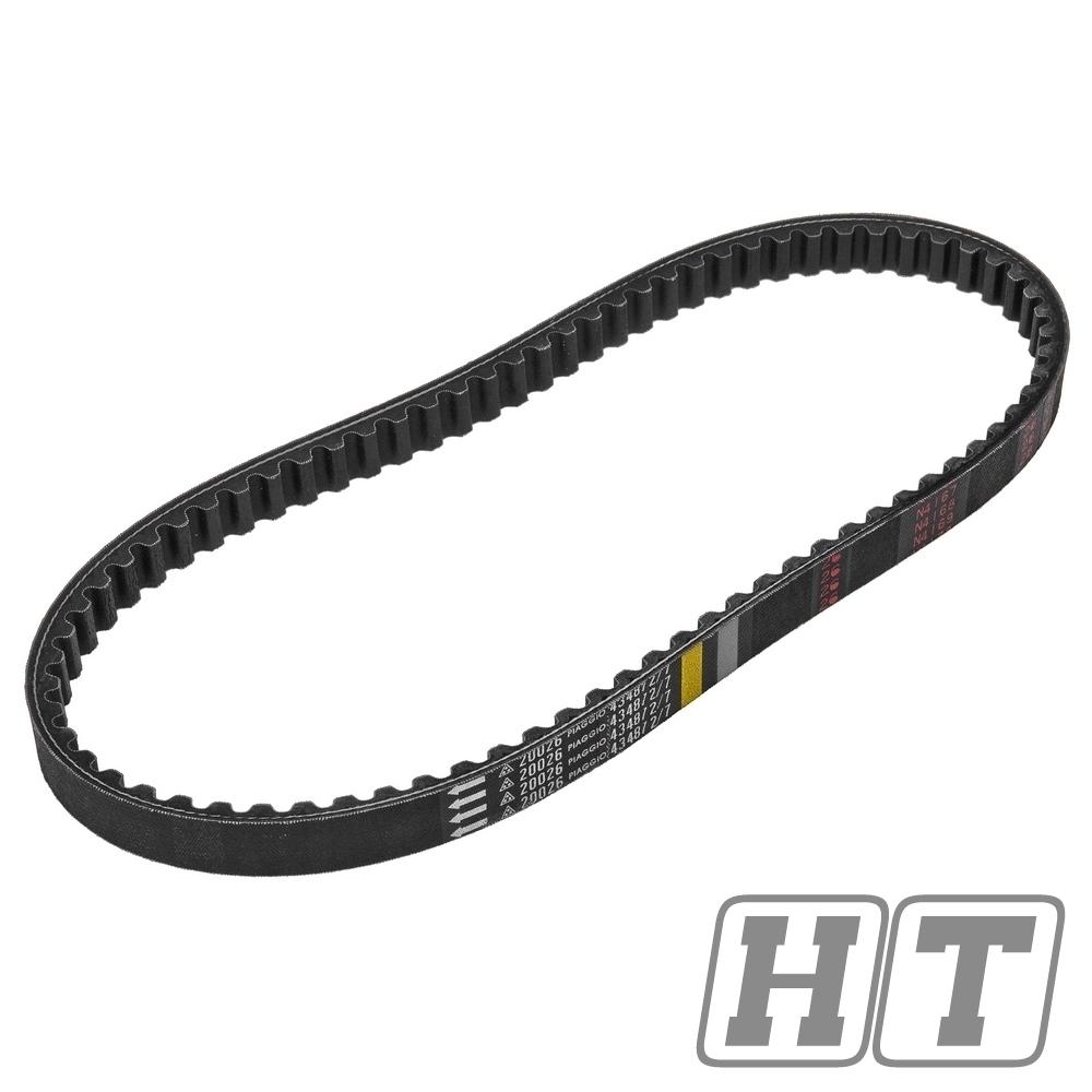 Drive Belt Fan Belt Strap for Piaggio SKR 125 Aprilia SR
