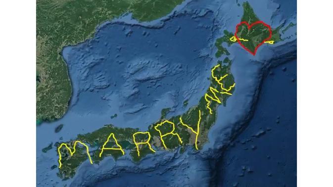 Kisah Yasushi Takahashi lamar kekasih lewat Google Earth (Sumber: Dok. Pribadi Yasushi Takahashi)