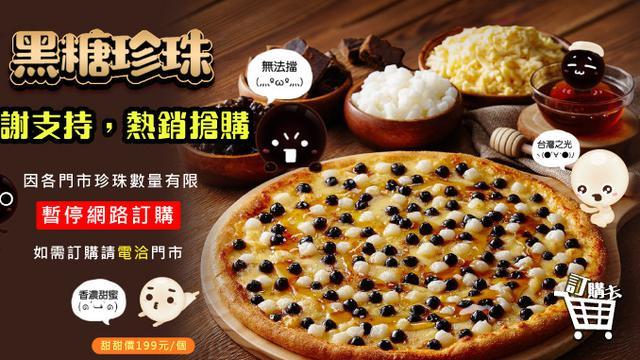 Mengintip Pizza Topping Boba Menu Spesial Bulan November Di