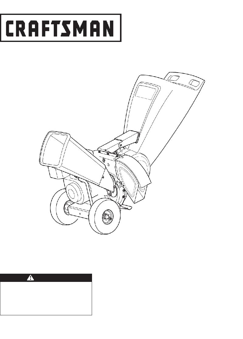 Craftsman 247.77605 Paper Shredder Operator's manual PDF
