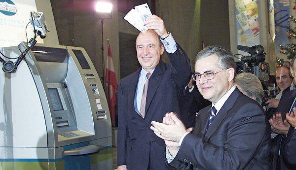 simitis papadimos euro