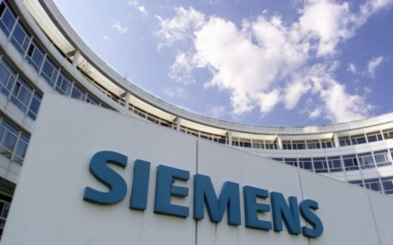 Έτσι αδιαφόρησε το υπουργείο Οικονομικών για την υπόθεση Siemens