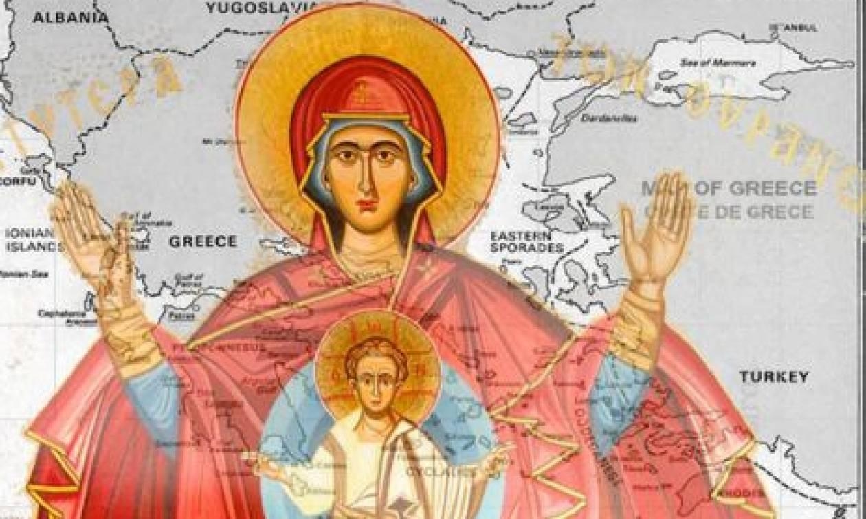 Η Παναγία δεν θα αφήσει την Ελλάδα, θα τη σώσει στο τέλος | Σημεία Καιρών