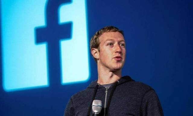 Facebook: Έρχεται το dislike button!