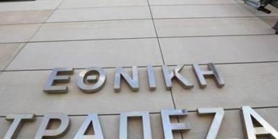 Εθνικη,Τραπεζα,Τουρκικης,Finansbank,Συνολο,Συμμετοχης