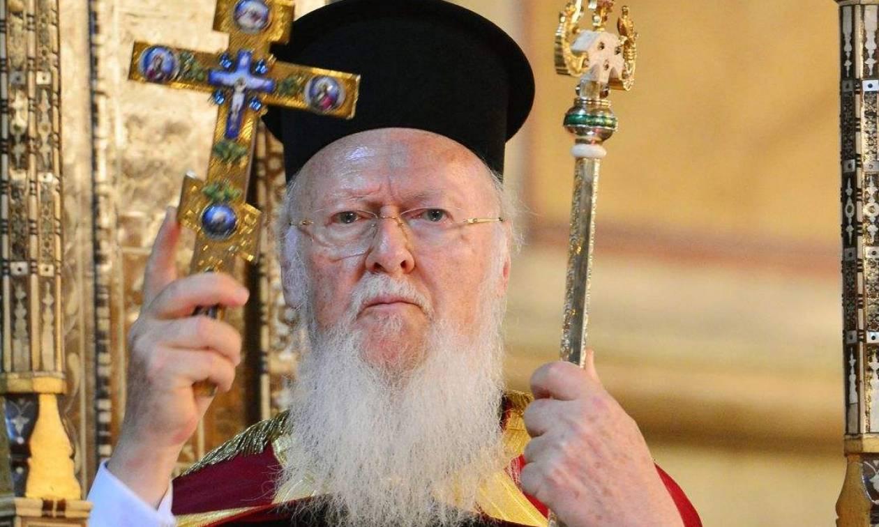 Αποτέλεσμα εικόνας για Οικουμενικός Πατριάρχης