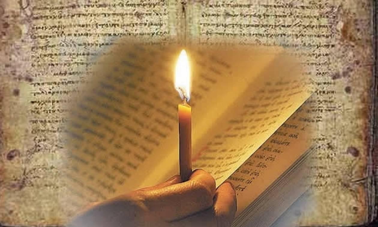 Αποτέλεσμα εικόνας για ευχη προσευχη