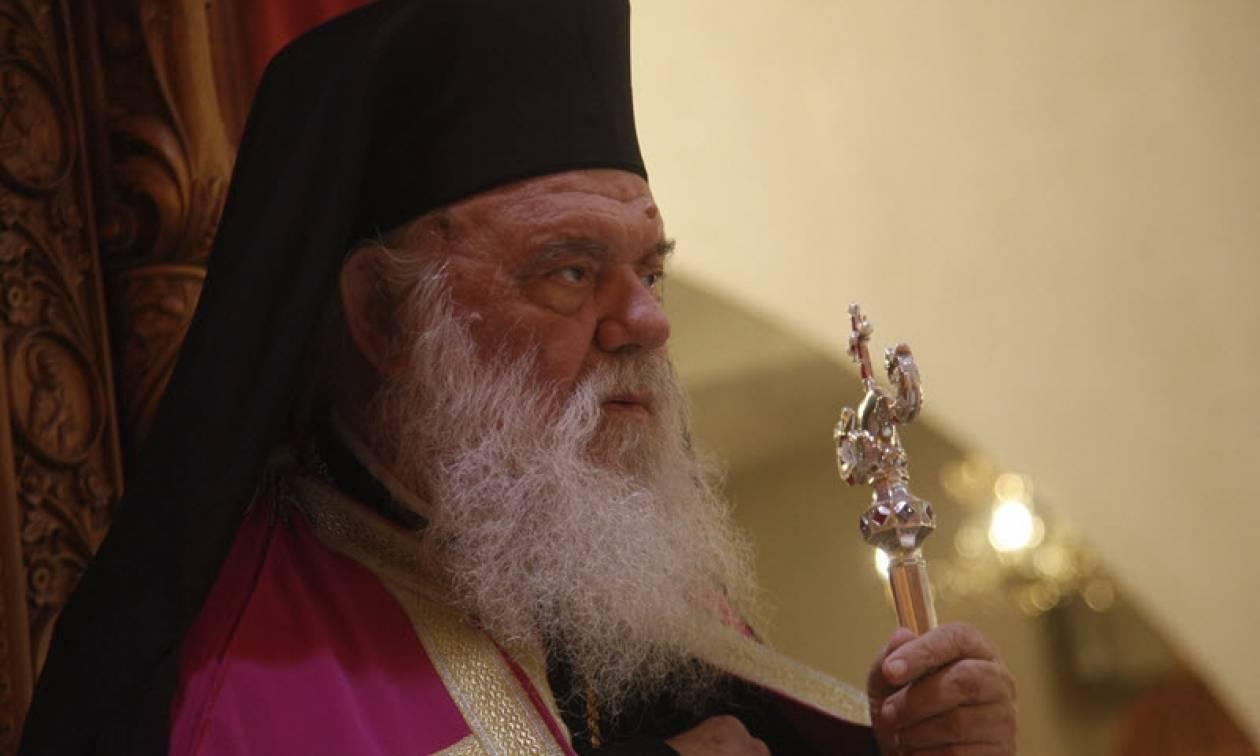 Αρχιεπίσκοπος Ιερώνυμος: Ο Φίλης είναι προβληματικός άνθρωπος - Υπάρχει κίνδυνος ισλαμοποίησης