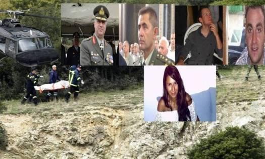 Πτώση ελικοπτέρου: Τα αίτια της τραγωδίας – Πώς συνετρίβη το μοιραίο Χιούι