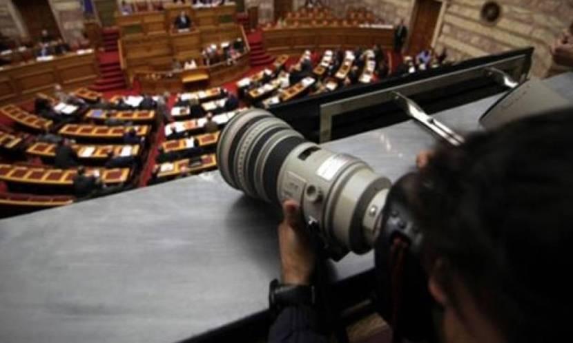 Η απόλυτη ξεφτίλα: Δείτε τι έγινε σήμερα (14/07) στο ελληνικό Κοινοβούλιο! (vid)