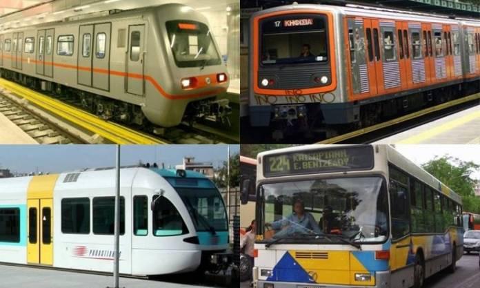 Πώς θα κινηθούν τα Μέσα Μεταφοράς τον Δεκαπενταύγουστο