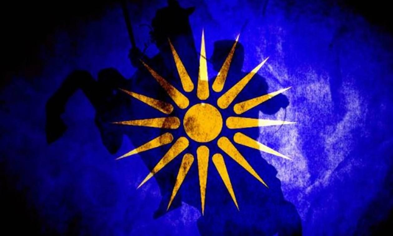 Αποτέλεσμα εικόνας για συλλαλητηριο για μακεδονια