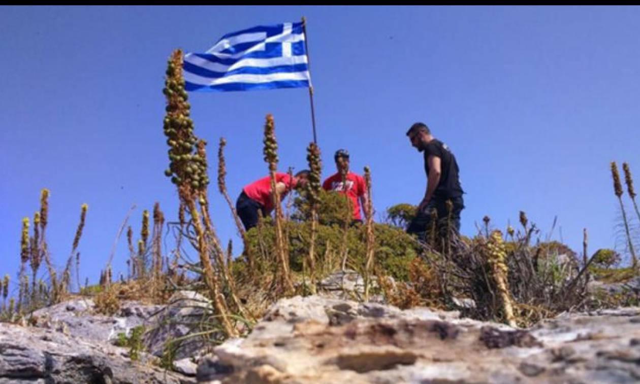 Image result for ΝΗΣΟΣ ΑΝΘΡΩΠΟΦΑΓΟΙ