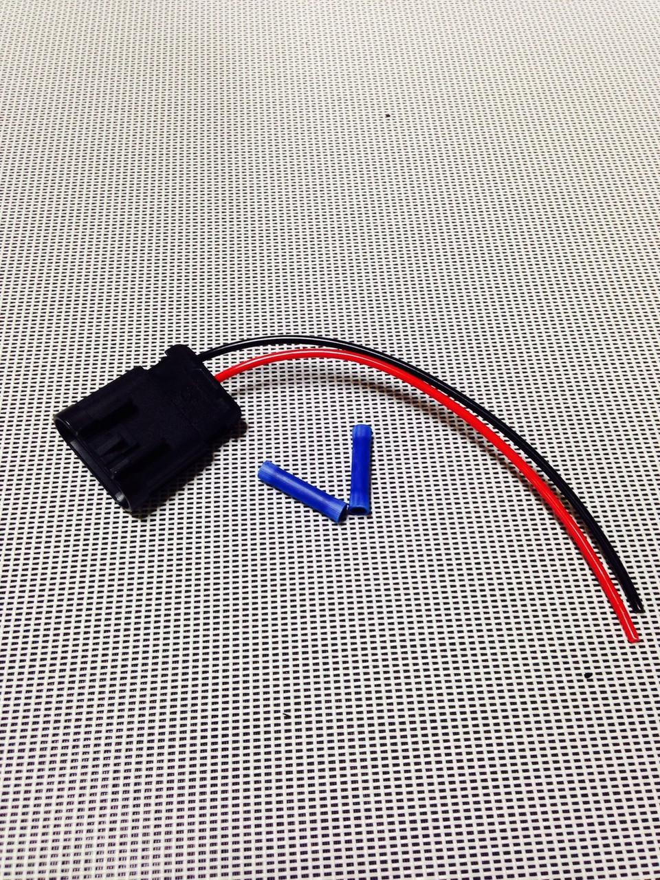 medium resolution of xm chassis led wiring harness plug kit price 25 00 image 1