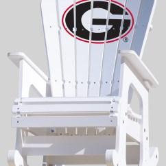 Georgia Chair Company Bean Bag Chairs Kmart University Of Bulldogs Rocking G Key Largo Adirondack