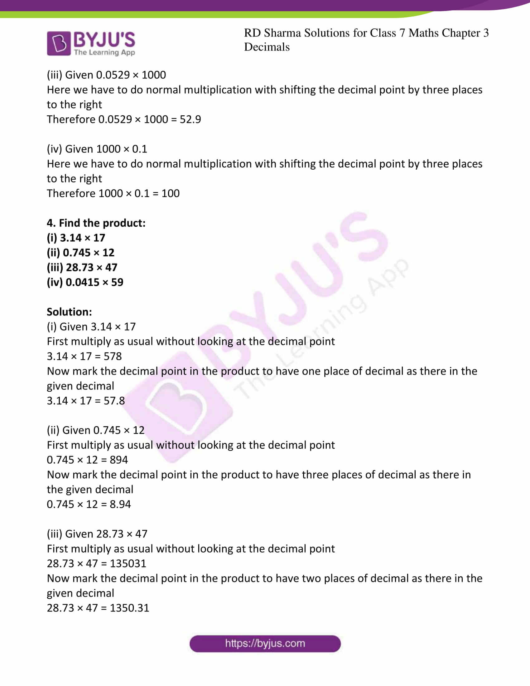 hight resolution of RD Sharma Solutions for Class 7 Maths Chapter 3 - Decimals - Avail free PDF