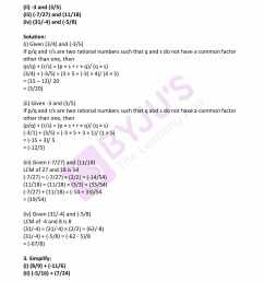 RD Sharma Solutions for Class 7 Maths Chapter 5 - Operations On Rational  Numbers - Download free PDF [ 2200 x 1700 Pixel ]