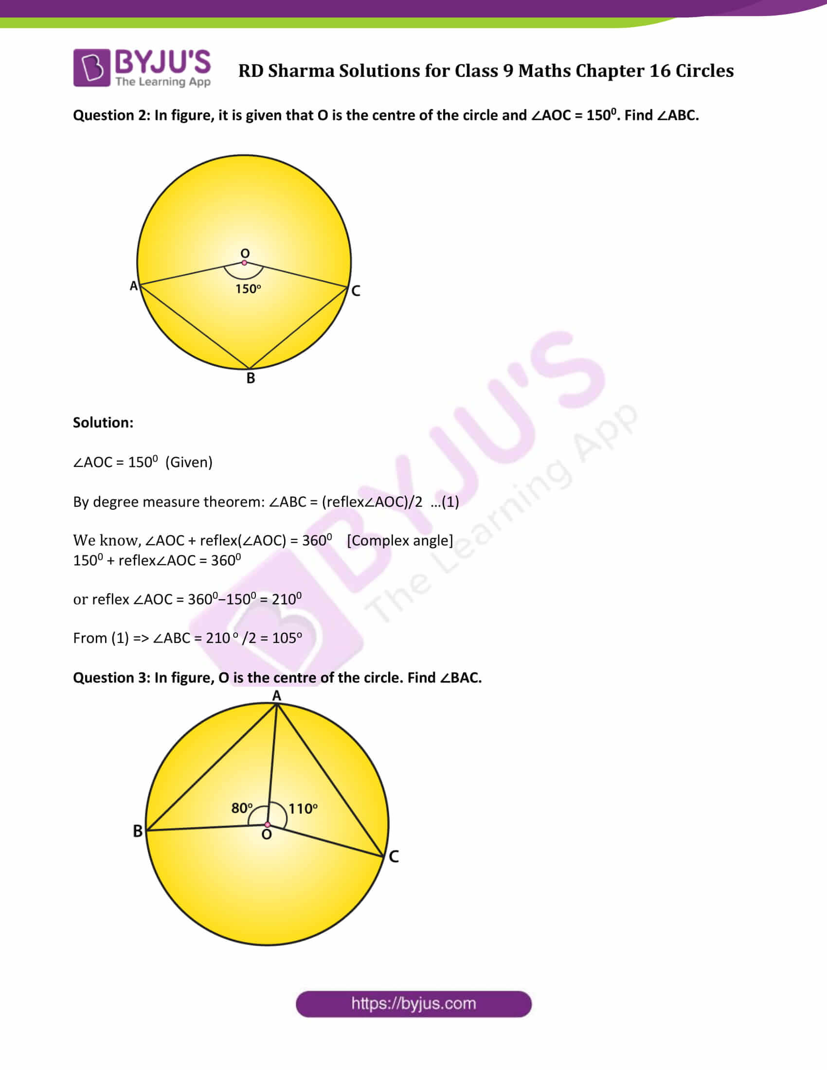 hight resolution of RD Sharma Solutions Exercise 16.4 Chapter 16 Class 9 Circles
