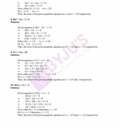 RD Sharma Solutions for Class 10 Chapter 8 Quadratic Equations PDF for free [ 1100 x 850 Pixel ]