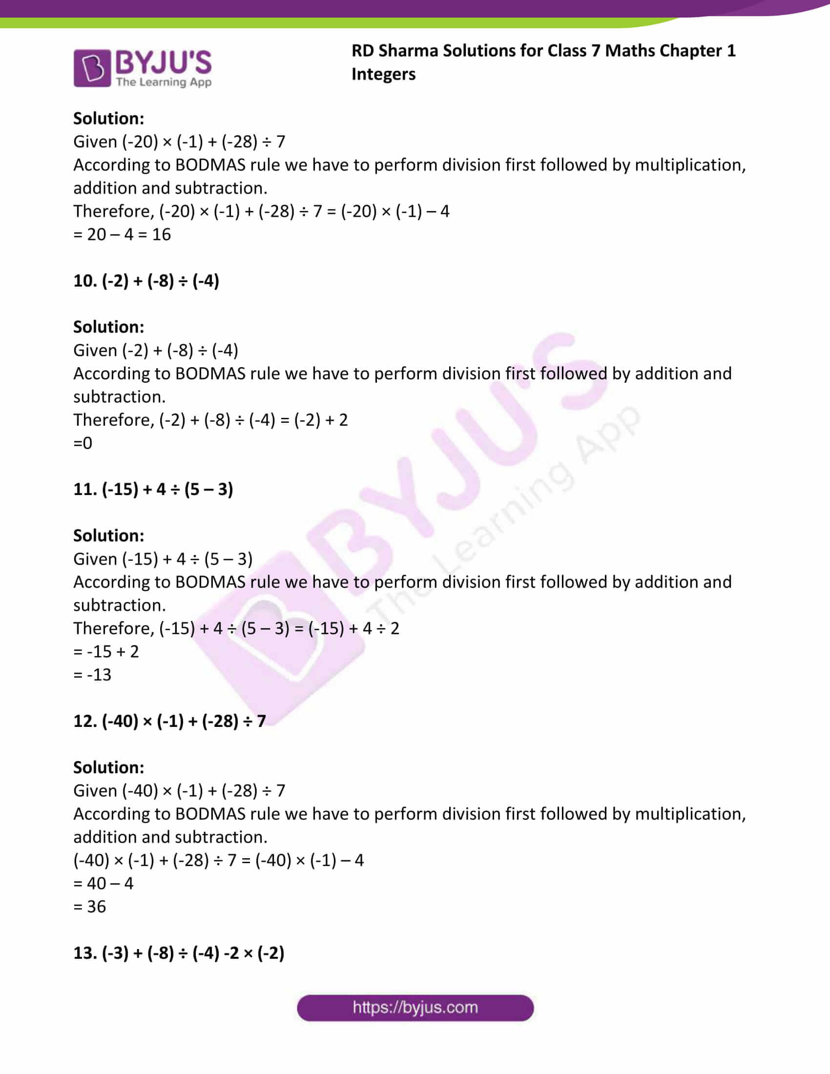 hight resolution of RD Sharma Solutions for Class 7 Maths Chapter 1 - Integers - Download free  PDF