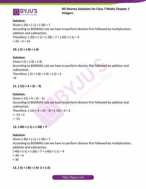 small resolution of RD Sharma Solutions for Class 7 Maths Chapter 1 - Integers - Download free  PDF