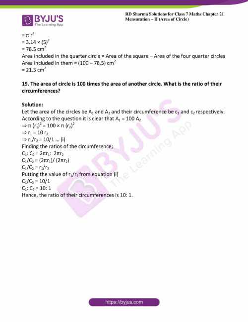 small resolution of RD Sharma Solutions for Class 7 Maths Chapter 21 - Mensuration - II (Area  of Circle) - Free PDFs are available here