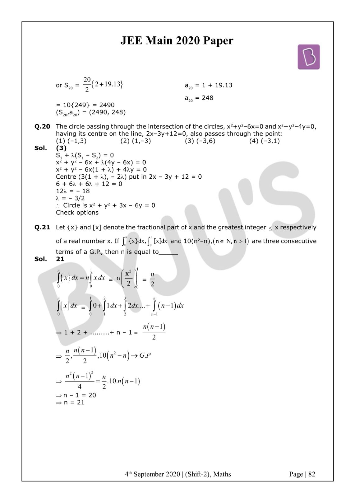 JEE Main 2020 Paper With Solutions Maths Shift 2 (Sept 4
