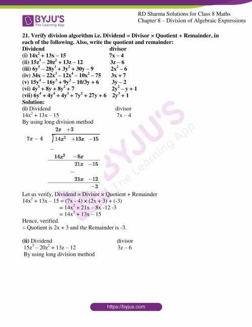 small resolution of RD Sharma Solutions for Class 8 Chapter 8 Division of Algebraic Expressions  download free pdf