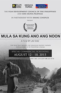 Mula Sa Kung Ano Ang Noon Movie Review - Chaos Lies in Forgetting in 'Mula sa Kung Ano Ang Noon' | ClickTheCity Movies