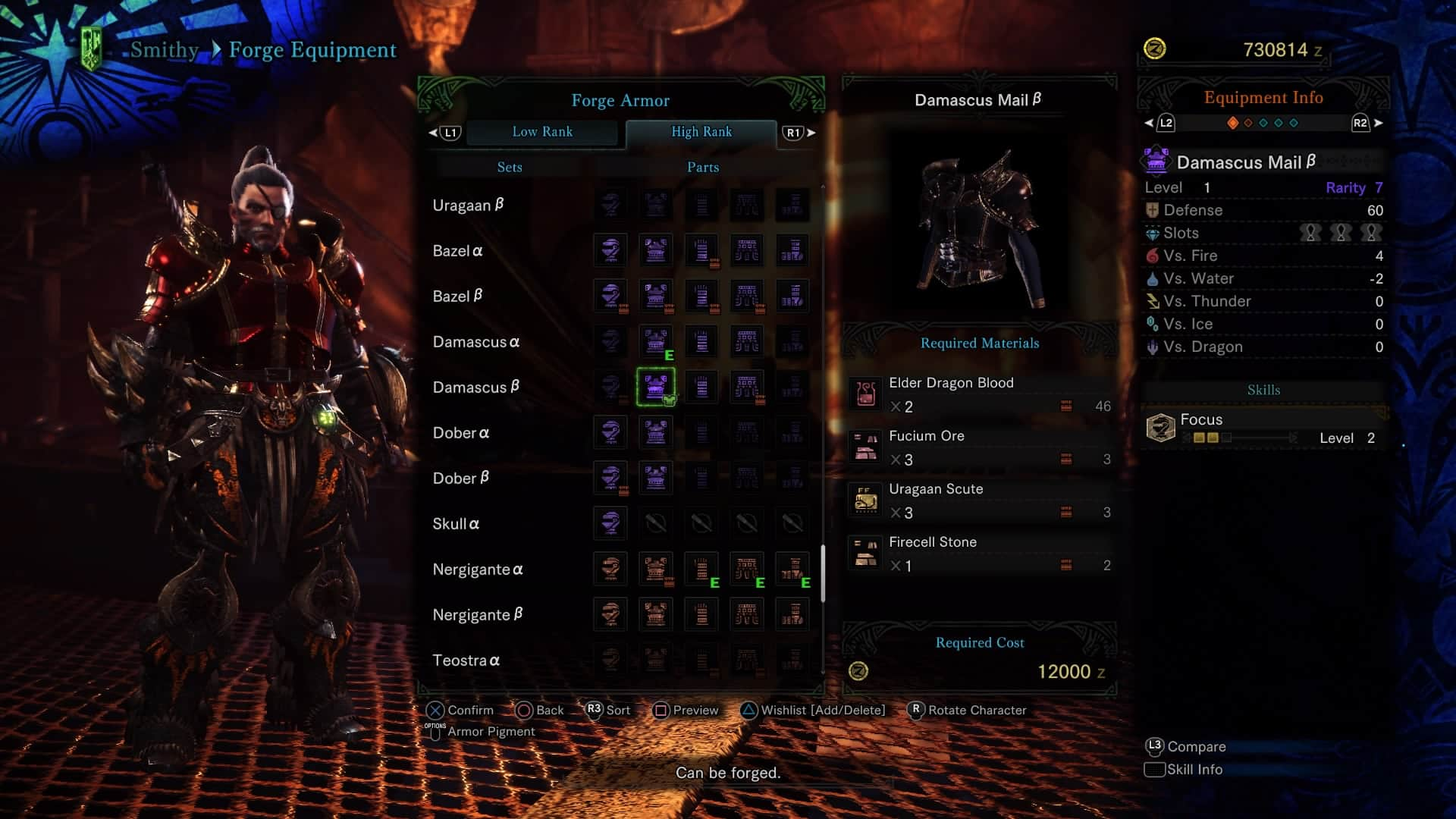 Monster Hunter World Charge Blade - Damacus Mail