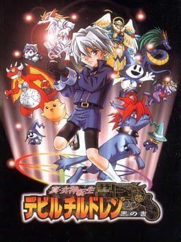 Shin Megami Tensei: Devil Children – Black Book