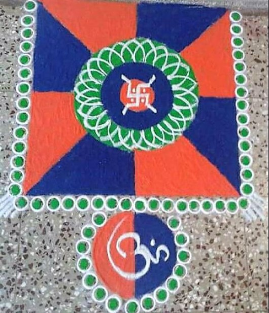 Simple Rangoli Art Designs