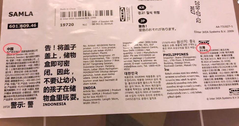 Ikea Under Fire For Listing Taiwan As A Country On Its