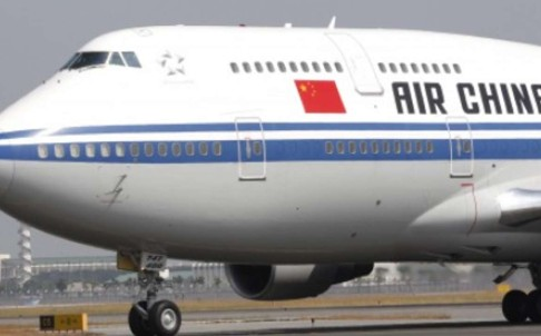 A file picture of an Air China aircraft. Passengers on the flight that turned back resumed their journey on another airliner, according to a civil aviation website report. Photo: EPA