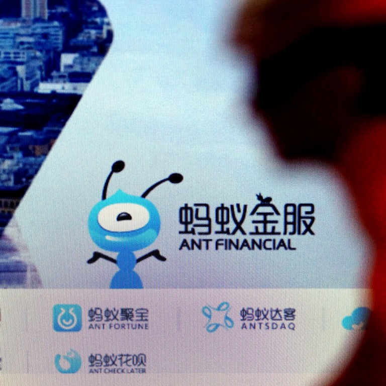 ant financial acquires uk