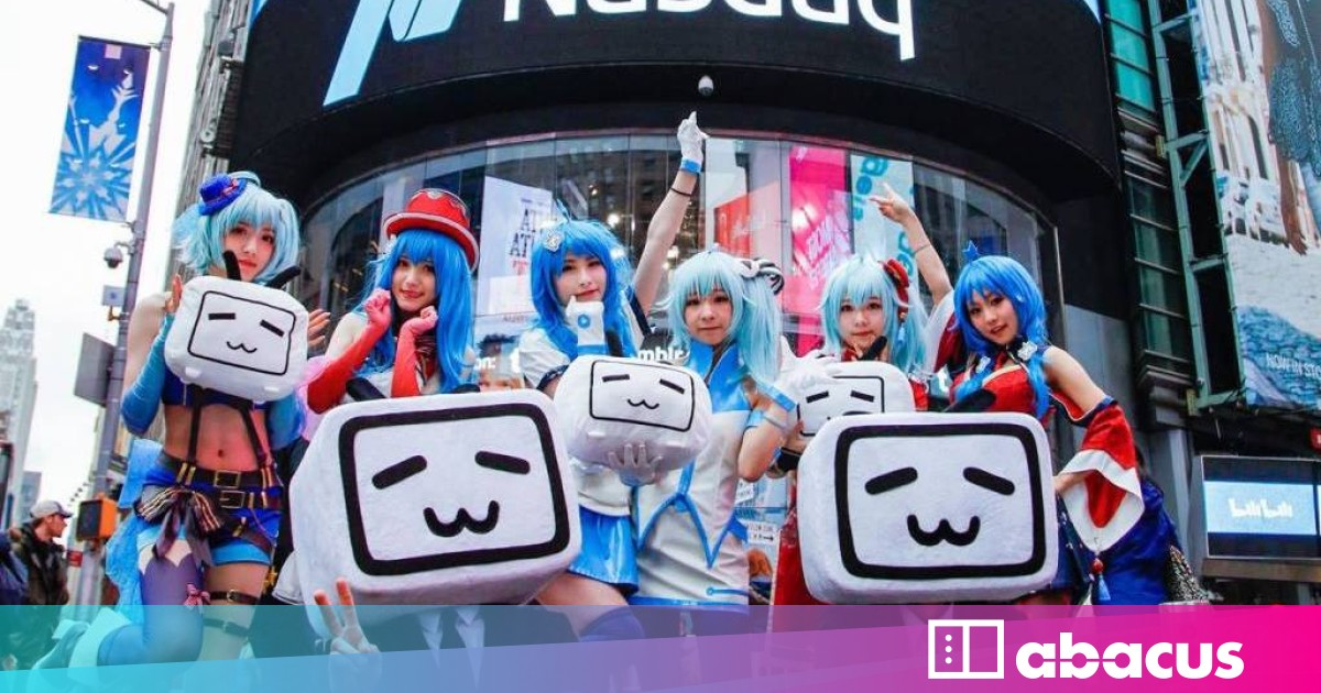 Bilibili. China's biggest anime site. covers the screen in user comments | Abacus