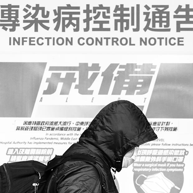 Flu in Hong Kong | South China Morning Post