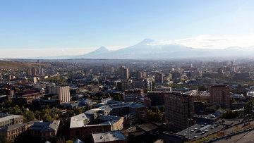 Вид на город Ереван. Архивное фото